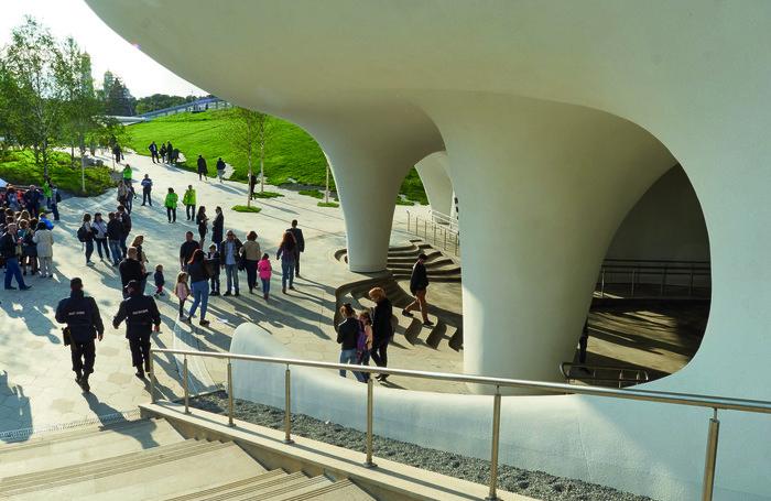Гера солнечногорск бетон бетон петровск